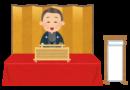 2018/1/20 立川志の春さん 落語会